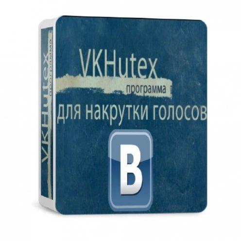 VKHutex программа для накрутки