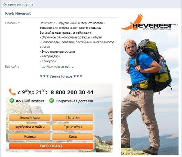 Как сделать аву в контакте - Kabina-Servis.Ru
