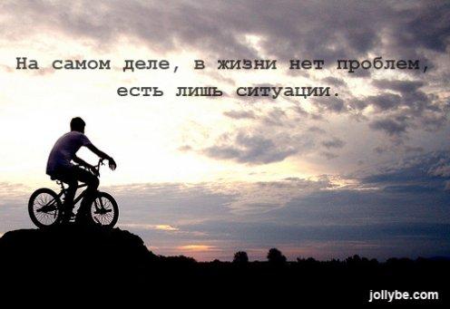 http://vknews.ru/img/statusi_v_kartinkah_dlya_kontakta_jollybe.jpg